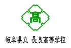 2020年度 JFA第26回全日本U-15フットサル選手権大会茨城県大会 結果速報!   優勝はmalva ibaraki fc U-15!