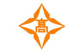 大分南高校 オープンスクール・部活動見学 10/25開催 2020年度 大分県