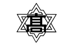 山辺高校 e-オープンスクール 8/24~公開! 2020年度 奈良県