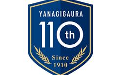 柳ヶ浦高校女子サッカー部 オープンキャンパス10/16.17開催 部活動見学 火~日開催 2020年度 大分県