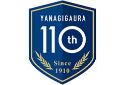 柳ヶ浦高校 オープンキャンパス10/16.17開催 部活動見学 火~日開催 2020年度 大分県