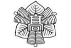 2020年度 高円宮杯 JFA U-15サッカーリーグ熊本 3部 結果お待ちしています!8/8~10