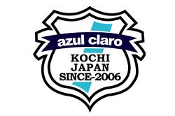 アスルクラロ高知 ジュニアユース体験練習会10/5.12.19.16開催 2021年度 高知県