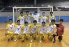 川崎FC 小1~小6メンバー募集 体験練習随時受付中 2020年度 福岡県