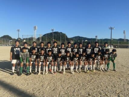 FC.+plus(プラス) ジュニアユース無料体験練習会 随時開催 2021年度 熊本県