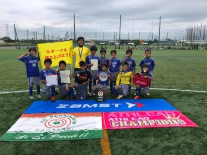 パーシモン杯4年生大会 2020 (茨城県開催) 中野島FCホワイトがPK戦を制して優勝!全結果掲載!
