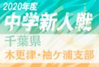 【本日から県リーグライブ配信スタート】福岡県サッカー協会とグリーンカードがタッグを組み福岡2種を盛り上げます!
