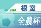 2020年度 第9回 鹿児島県高校女子サッカー選手権大会  優勝は神村学園!