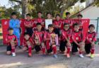 2020年度第32回九州ジュニア(U-11)サッカー大会 福岡地区大会  優勝はJ-WIN!最終結果掲載