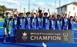 2020年度 U-12地域フットサルチャンピオンズカップ決勝大会(愛知開催)優勝は関東代表ちはら台SC!