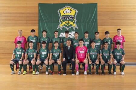 フットサル日本代表が世界一になるという夢を描いて!100年続くチームづくりと子どもたちの育成に力を注ぐ デウソン神戸 武田 茂広 代表インタビュー
