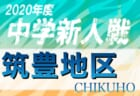 スプレッド・イーグルFC函館 ジュニアユース セレクション10/31開催! 2021年度 北海道