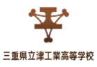 清水エスパルスSS榛原 ジュニアユース セレクション 10/17,24開催 2021年度 静岡県
