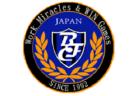 フレスト筑紫 ジュニアユース チーム設立に伴う体験会 12/9.16.23 開催のお知らせ! 2021年度 福岡県