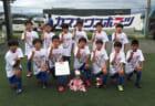 高円宮杯JFAU-13サッカーリーグ2020三重 次回11/1
