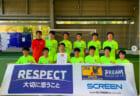 2020年度 高円宮杯JFA U-18サッカーリーグ北海道 ブロックリーグ道北 優勝は旭実FC!