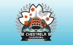 チェステレラ鹿児島FC ジュニアユース 体験練習会11/ 23.29開催!  2021年度 鹿児島県