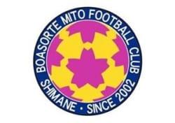 ボアソルテ美都FC ジュニアユース 体験練習会  毎週火・木曜日  開催中! 2021年度 島根県