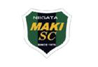 2020年度 神戸市サッカー協会U-12少年サッカーリーグ 後期1部六甲リーグ (兵庫県)  優勝は高羽A!