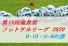 2020第28回沖縄県高校新人体育大会サッカー競技(女子) 優勝は美里!結果表掲載
