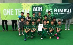 2020年度 第10回 兵庫県U-10 フットサル大会 兵庫県大会  姫路予選 優勝はAC HIMEJI!
