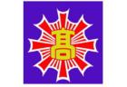 【2021シーズンJリーガー誕生!】浦和レッズユース福島竜弥選手!~宮崎県出身~