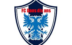 FC Dans dix ans ジュニアユース  体験練習会 毎週水・金曜日開催 ! 2021年度  愛知