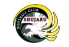 高円宮杯JFA U-18サッカープリンスリーグ 2020 関東 前半戦終了、10/3,4第5節全結果更新!第6節は1ヶ月半後の11/22,23開催!結果入力ありがとうございます!