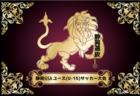 2020年度 第44回全日本U-12サッカー選手権大会 熊本県天草支部予選 県大会出場チーム決定!