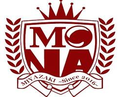 MONAFORCA宮崎(モナフォルサ)体験会11/14.28開催! 2021年度 宮崎県