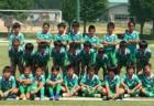 2020年度 OFA 第19回大阪府U-11チビリンピックサッカー大会・泉北地区予選 中央大会出場はEr Sele United FC、GROW UP FC!