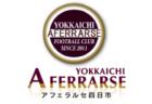 【メンバー】2020年度 福岡県U-15 トレーニングセンター研修生発表のお知らせ!