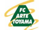 但馬南サッカースクール(但馬南SS) ジュニアユース体験練習会 10/13~火・水・木 他開催 2021年度 兵庫