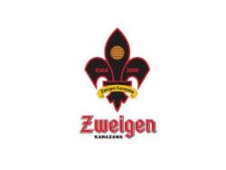 ツエーゲン金沢U-12  追加セレクション  1次2/23開催!2021年度 石川県