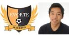2020年度 低学年(4年生以下)8人制サッカー大会  山口県 結果お待ちしています!10/11開催