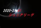2021年度 AT夢SPORT CUP U-12大会・U-11大会 (栃木県) 優勝はともにヴィオレータFC (埼玉)!