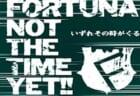 鴻巣ラホージャ ジュニアユース 練習会 10/29,11/5ほか開催 2021年度 埼玉