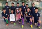 2020年度 2021 JA全農杯全国小学生選抜サッカーIN滋賀(U-11チビリンピック) 湖北ブロック予選 優勝はびわSSS!浅井FC準優勝!情報ありがとうございます!