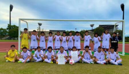 2020年度 第25回埼玉県女子ユースU-15 サッカー大会 優勝はFC十文字VENTUS!