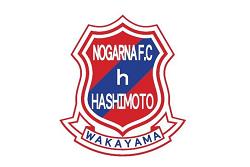 ノガーナFC h 橋本 ジュニアユース体験練習会 10/27,29,11/5他開催 2021年度 和歌山県