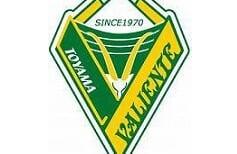 ヴァリエンテ富山ジュニア 部員募集体験練習随時 2021年度 富山県