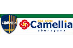 カメリアFC ジュニアユース 体験練習  毎週火・水・金曜日 開催のお知らせ!2021年度 福岡県