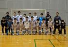 2020年度 Iリーグ(インディペンデンスリーグ) 2020関西 年間総合優勝チーム決定戦 優勝は関西学院大学B2!