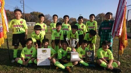 2020年度 U-11栃木県少年サッカー大会 北那須予選 優勝はプラウド栃木!U-11県大会出場全6チーム決定!! 全結果揃いました!