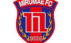 MIRUMAE FC ジュニアユース  体験練習会 1/16,23開催 2021年度 岩手県