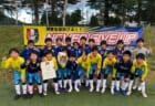 2020年度KFA第15回熊本県クラブユースU-13サッカー大会 優勝はロアッソ熊本(3連覇)!