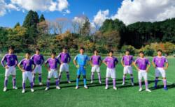 2020年度 東海ルーキーリーグU-16  優勝は藤枝東!準優勝に浜松開誠館!2チームはチャンピオンシップ出場決定!