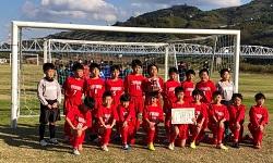 2020年度 JA全農杯チビリンピック 小学生8人制サッカー大会 伊都予選 優勝はH.L.Pデポルターレ和歌山FC!