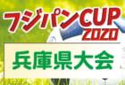 Vervento(ヴェルヴェント)京都FC ジュニアユース 練習会兼セレクション 11/19他開催!2021年度 京都