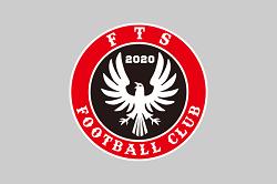 FTS FOOTBALL CLUBジュニアユース 体験練習随時受付中!2021年度 滋賀県